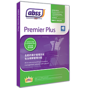 MYOB ABSS PremierPlus v20, 1User