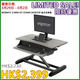 Ergotron WorkFit-Z Mini Sit-Stand Desktop, 33-458-917