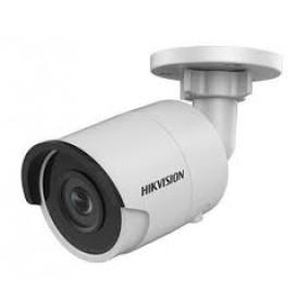 Hikvision Bullet IP camera 4MP, DS-2CD2045FWD-I 4.0mm