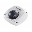 Hikvision 2 MP Ultra-Low Light Dome Camera, DS-2CE56D8T-IRS(2.8mm)