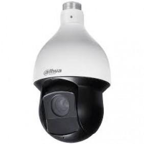 Dahua 2MP 25x Starlight IR PTZ Network Camera, DH-SD59225U-HNI