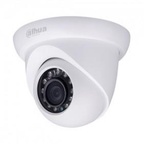 大華 DH-HAC-HDW1100RP, 1百萬像素 HDCVI IR HDCVI Dome Camera