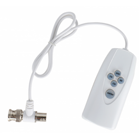DAHUA PFM820, UTC Controller