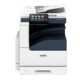 Fuji Xerox ApeosPort C2060 Multifunction A3 Colour Printer, APC2060ST-F