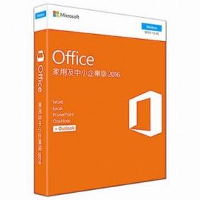 MS Office 商用版 2016 Win ChnTrad Greater China DM Medialess P2(FPP), T5D-02754