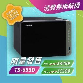 QNAP TS-653D-4G NAS